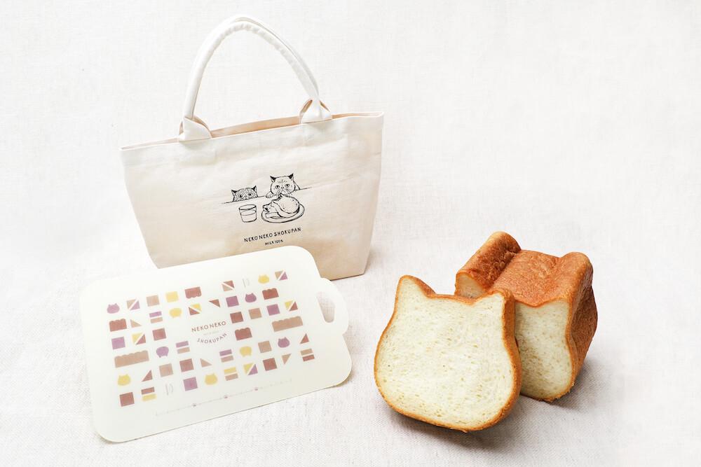 ねこねこ食パン+トートバッグ+カッティングボードの3つがセットになった「ねこねこ福袋」