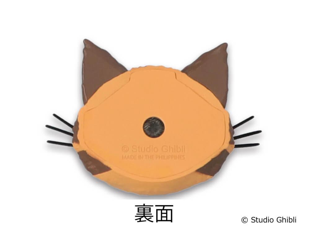 「ネコバスのフェイスマグネット」背面イメージ