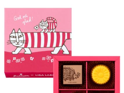 猫のマイキーが可愛いバレンタイン商品が登場!今年もユーハイムとリサ・ラーソンがコラボ