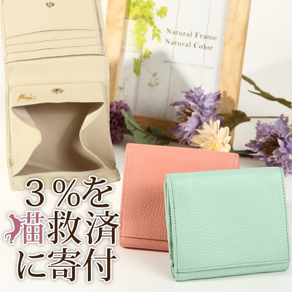 二つ折り財布 by シルエット猫(SLINEKO)