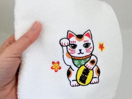 刺繍作家がつくる招き猫ハンドタオルがかわいい!今なら小判に好きな文字を入れられるニャ