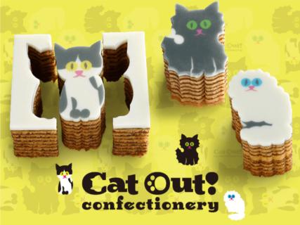 バウムクーヘンの中から…ねこが出てくる!型ぬきバウムの専門店から「猫の日セット」が登場