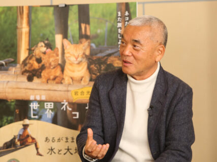 世界ネコ歩きの第2弾映画、岩合監督×中村倫也のトーク映像を公開&サウンドトラックも発売決定
