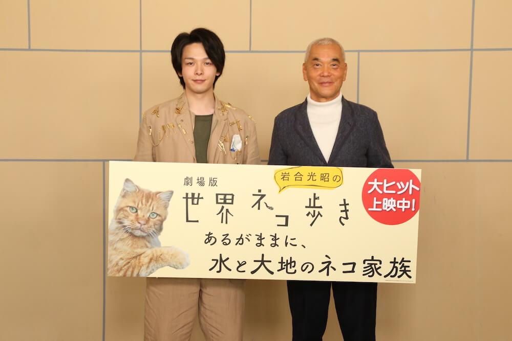 映画『劇場版 岩合光昭の世界ネコ歩き あるがままに、水と大地のネコ家族』の舞台挨拶イメージ