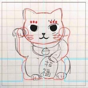 招き猫の手書きイラストをソフトで加工