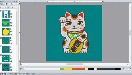 刺繍用の招き猫イラストの完成イメージ