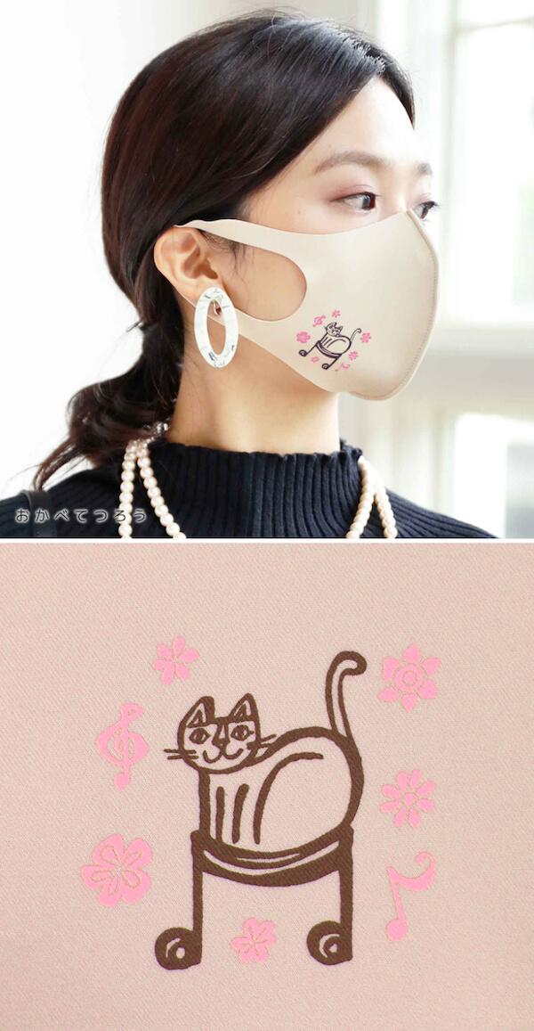 イラストレーター「おかべてつろう」がデザインした猫マスク