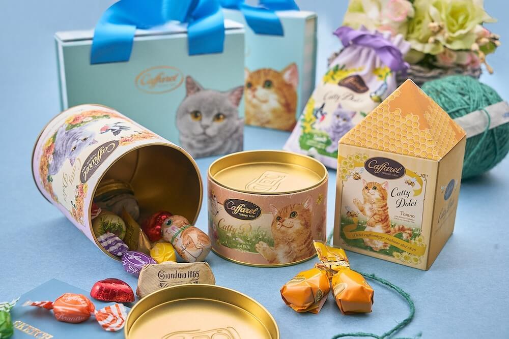 猫の日企画のチョコレート「カファレル キャッティ・ドルチ」コレクション by Caffarel(カファレル)