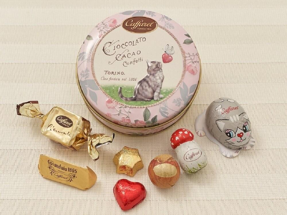 アメリカンショートヘアがデザインされた猫チョコレート「ピッコリ・アミーチ」 by Caffarel(カファレル)