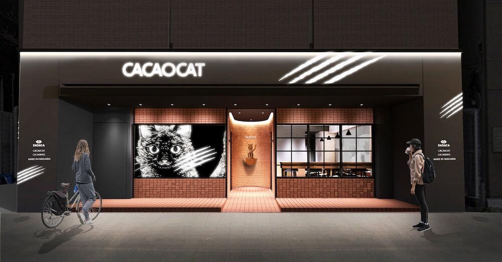 猫モチーフのチョコレートブランド「CACAOCAT(カカオキャット)」の旗艦店外観イメージ in 白金台