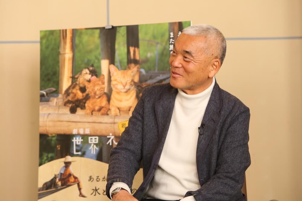 映画『劇場版 岩合光昭の世界ネコ歩き あるがままに、水と大地のネコ家族』について語る岩合光昭監督