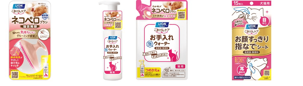 ペットのボディケア商品「ごきげんケアシリーズ」 by ライオン商事