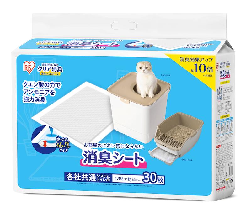 アイリスオーヤマの猫トイレ「猫用システムトイレ」の消臭シート