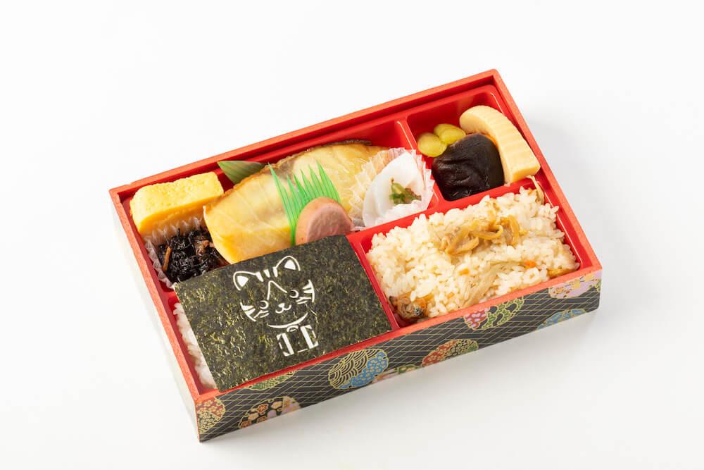 にゃらん海苔付き西京焼弁当 by 和惣菜専門店の「てとて」