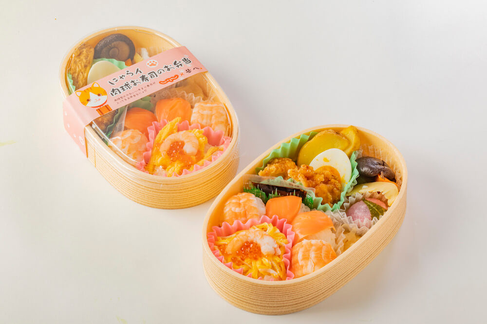 にゃらん肉球お寿司の弁当 by お弁当、お寿司を販売している「笹八」