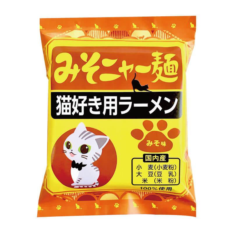 サバトラがデザインされた猫の日企画即席ラーメン「みそニャー麺1食詰みそ味」の盛り付けイメージ by キリマルラーメン