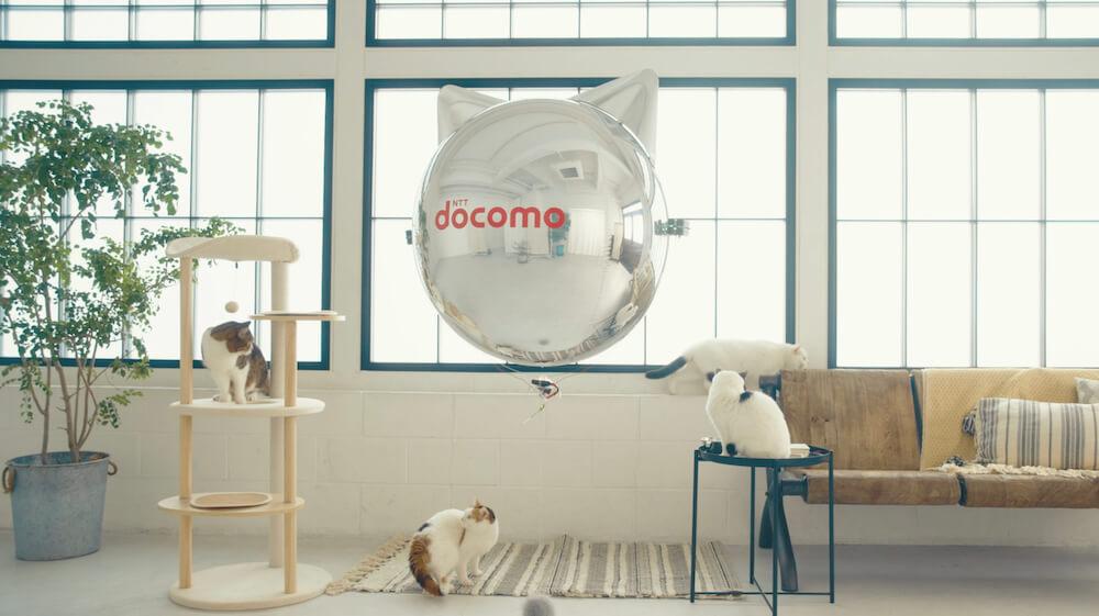 猫型ドローン「にゃろーん」の飛行イメージ