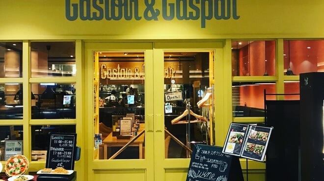 イタリアンレストラン「Gaston&Gaspar 御茶ノ水ソラシティ店」外観イメージ