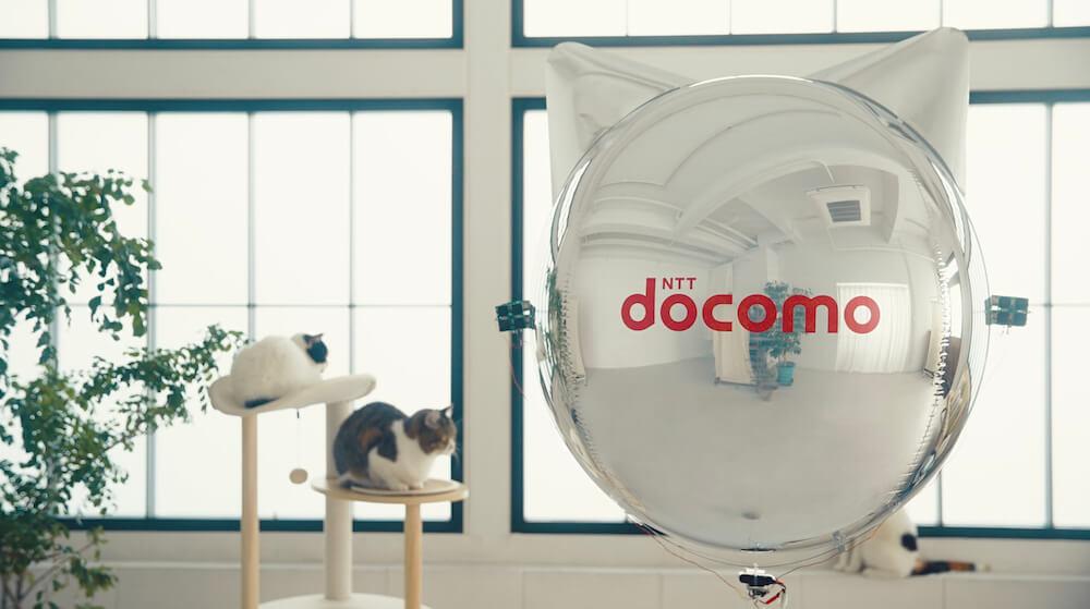 猫型ドローン「にゃろーん」の拡大イメージ