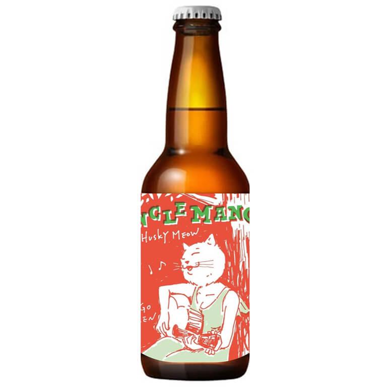 猫ラベルのクラフトビール「Cliff Beer Uncle Mango」