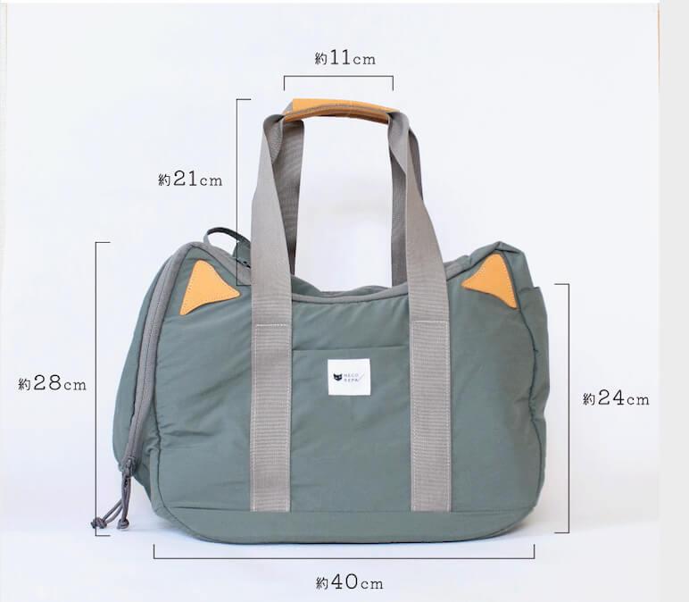 猫デザインのボストンバッグ「CAT 2WAY BOSTON BAG」寸法イメージ