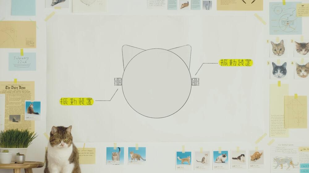 猫型ドローン「にゃろーん」の両サイドに設置されているマイクロブロア