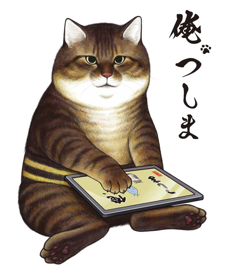 人気の猫マンガ「俺、つしま」アニメ版のキービジュアル