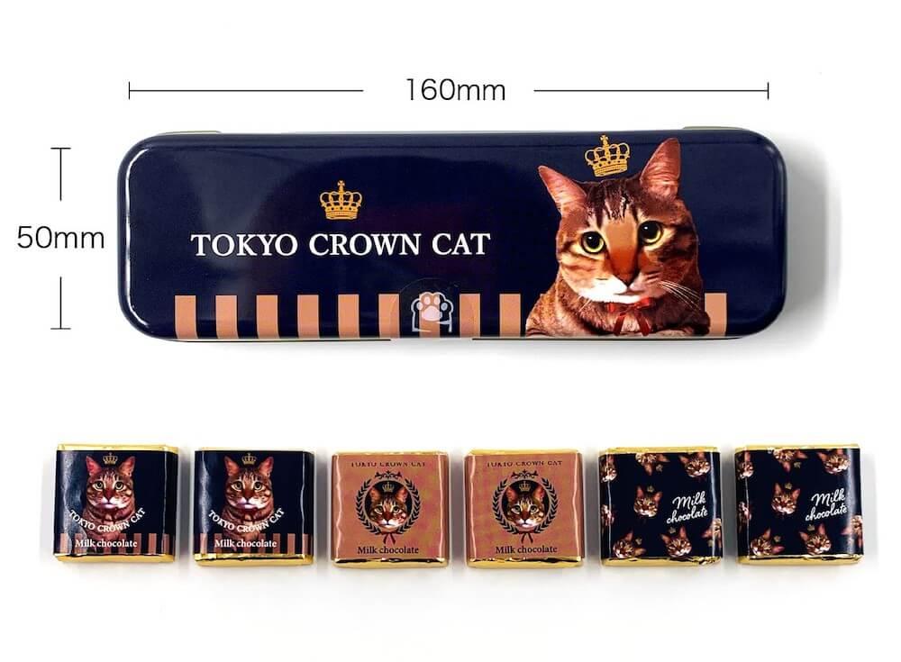 猫デザインのソリッドチョコレート by スイーツブランドTOKYO CROWN CAT
