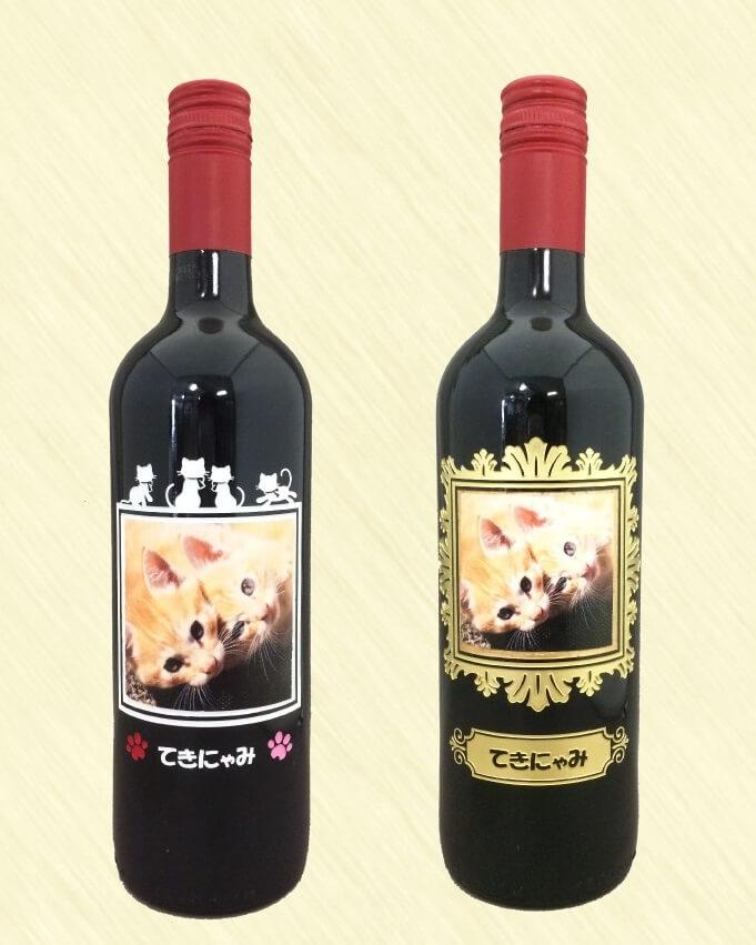 愛猫の写真をワインボトルに彫刻してオリジナルワインボトルを作れる「tekinyami-てきニャみーうちの猫ボトル」商品イメージ