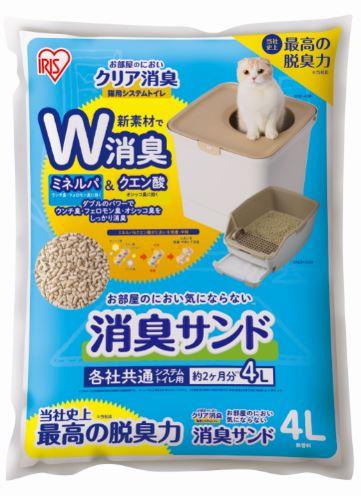 アイリスオーヤマの猫トイレ「猫用システムトイレ」の消臭サンド