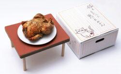 猫専用こたつが付いてくる話題の商品、第3弾は和歌山のブランド鶏を焼き上げたローストチキン