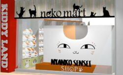 日本で初めてニャ!夏目友人帳のオフィシャル常設店「ニャンコ先生ショップ」が大阪にオープン