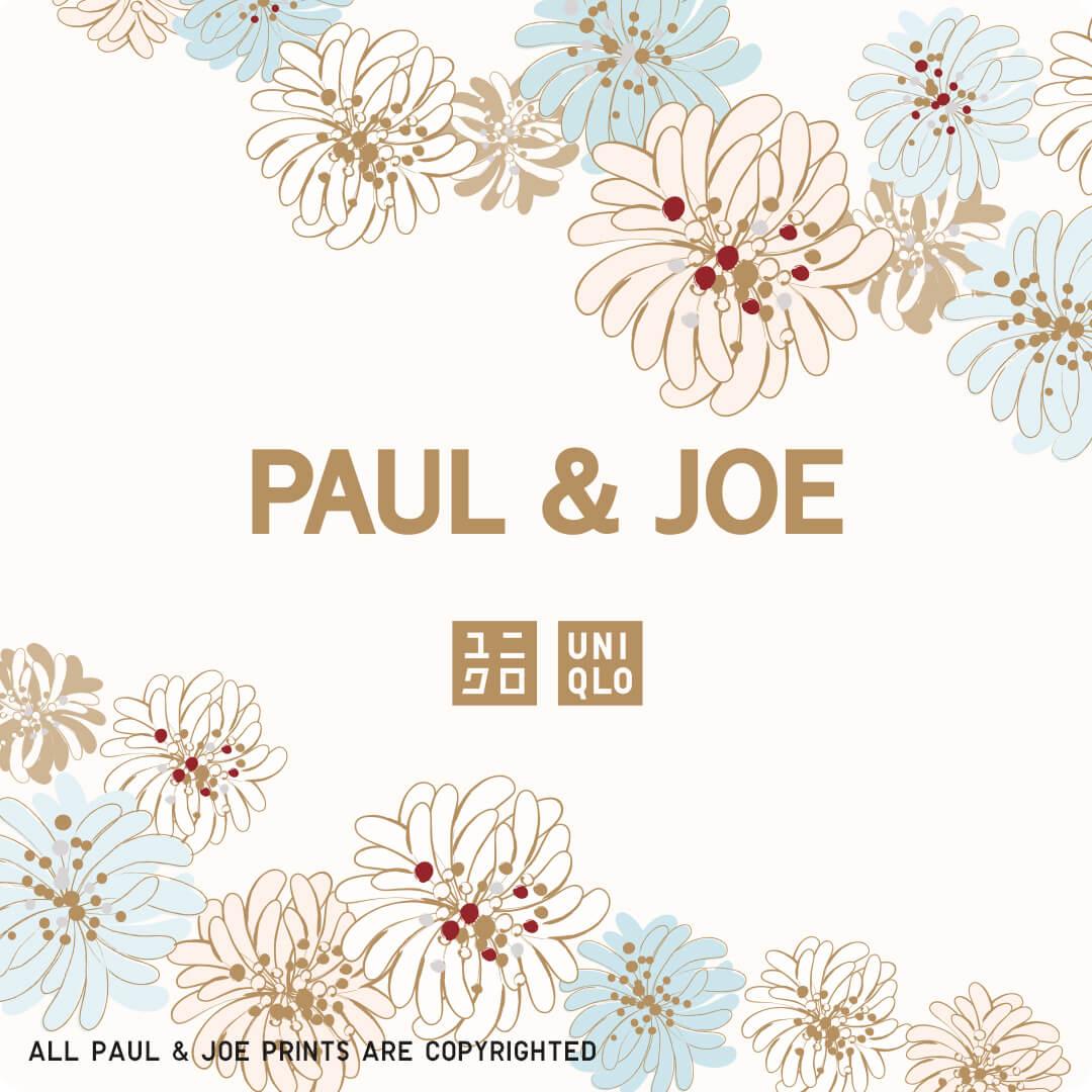 ユニクロのTシャツブランド「UT」とPAUL & JOE(ポールアンドジョー)のコラボ、メインビジュアル