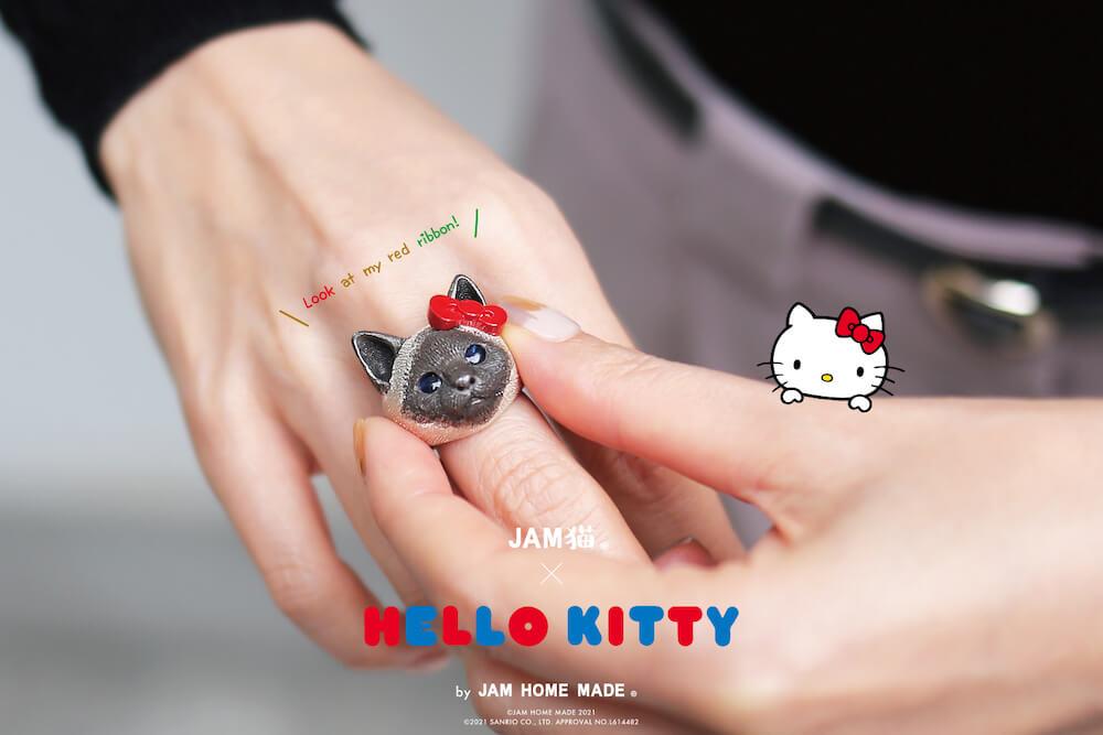 ハローキティの赤リボンを着けたシャム猫モチーフの指輪 by JAM HOME MADE(ジャムホームメイド)