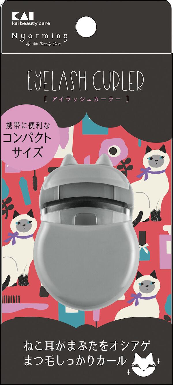 猫モチーフデザインのアイラッシュカーラー by Nyarming(ニャーミング)/貝印