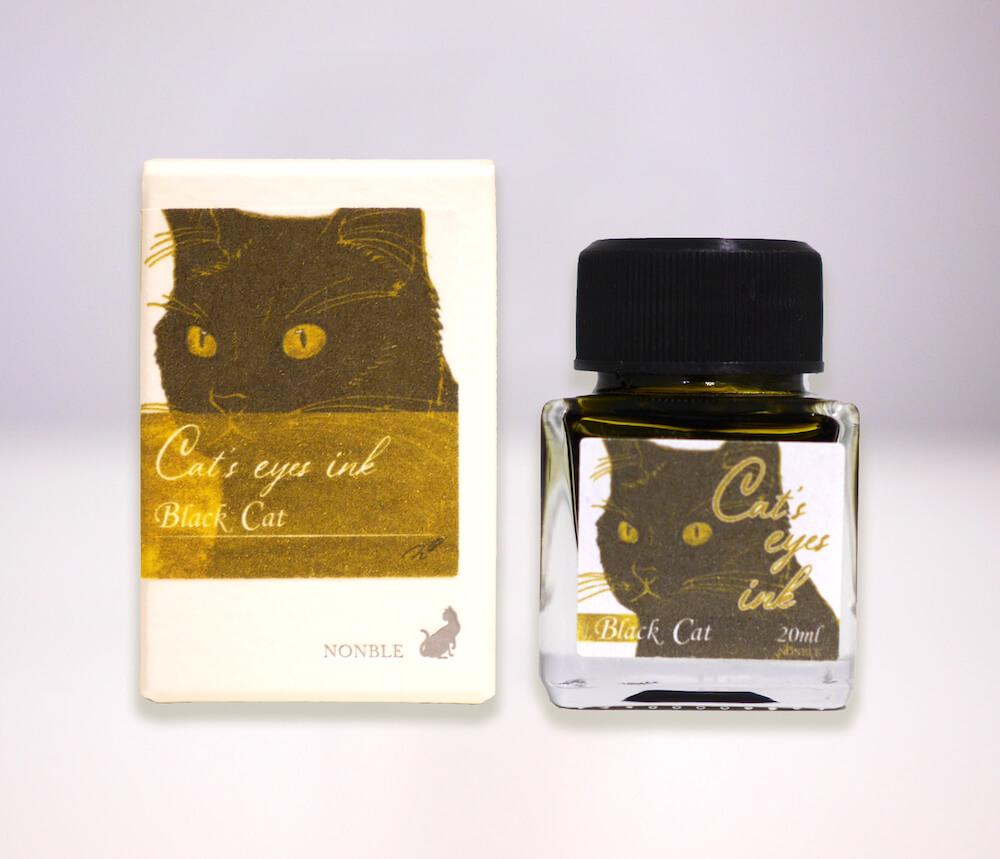 猫の目の色に着目したオリジナルインク「Cat's eyes ink(キャッツアイインク)」黒色バージョン