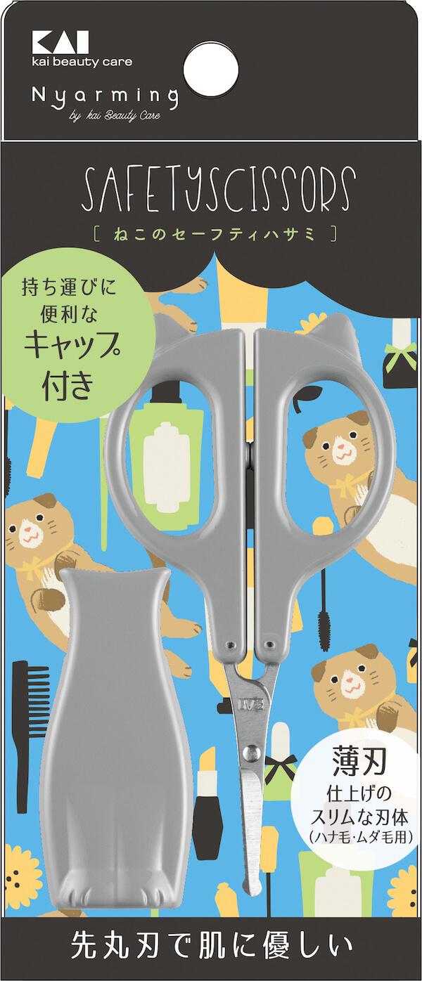 猫モチーフデザインのセーフティハサミ by Nyarming(ニャーミング)/貝印