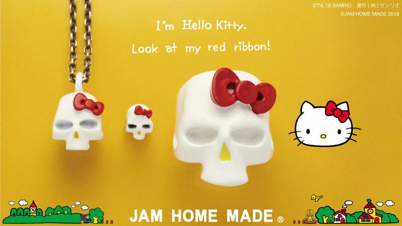 ハローキティの赤リボンを着けた骸骨モチーフの指輪「HELLO KITTY SKULL FACE SERIES」シリーズ