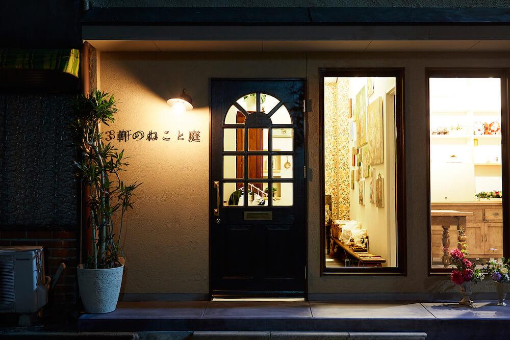 愛猫を擬人化したアクリル絵画をオーダーメイドで描いてもらえるお店「3軒のねこと庭」外観イメージ
