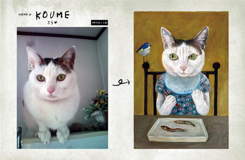写真を元に擬人化して制作したキジ白猫の絵画 by 画家・田嶋香里