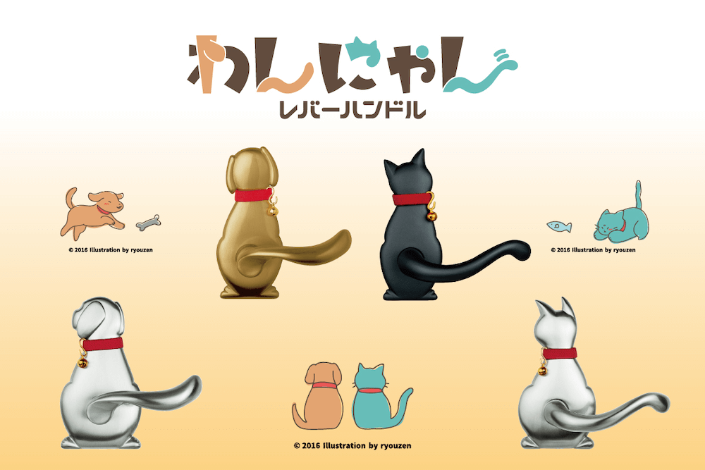 猫型のドアノブ&レバーハンドル「わんにゃんレバーハンドル」スタンダードモデル3色(シルバー/ゴールド/黒)