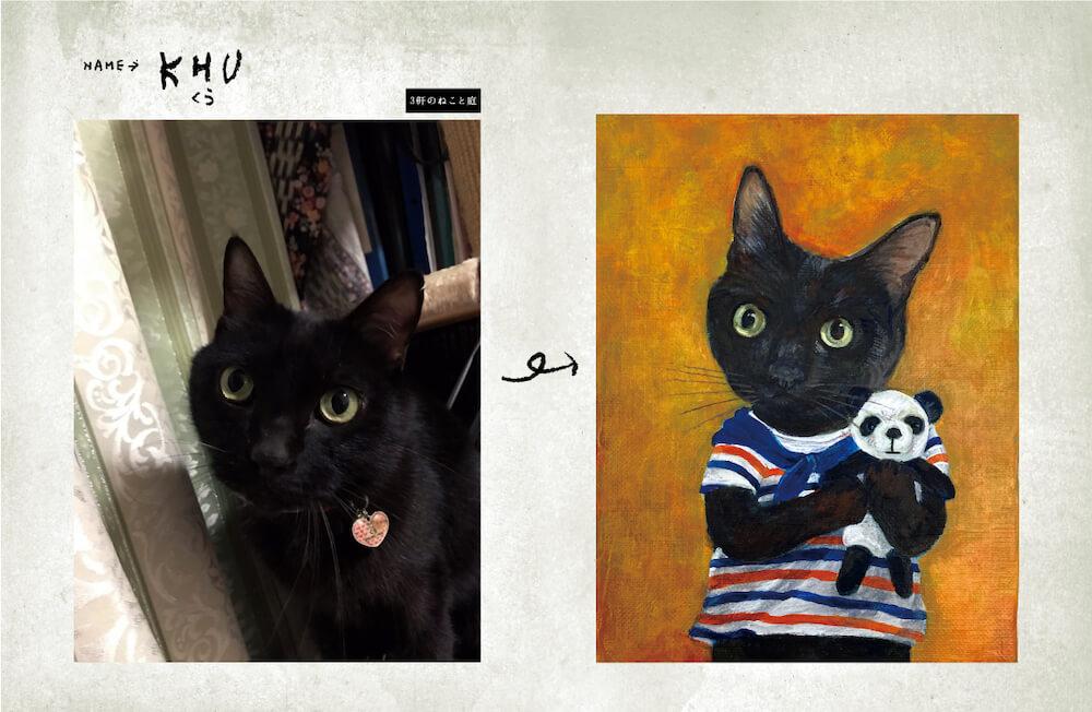 写真を元に擬人化して制作した黒猫の絵画 by 画家・田嶋香里