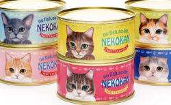 猫缶のように見えるけど中身は人間用!魚のフードロスを削減する水煮缶「NEKOKAN」