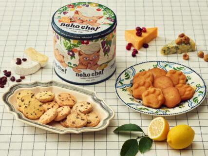 肉球フィナンシェもあるニャ!猫パッケージのスイーツ「ネコシェフ」が大阪・札幌・福岡に出店