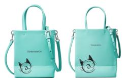 ティファニーブルーに猫のロゴマーク!2WAYで使える限定のレザーバッグが新登場