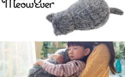 猫みたいにゴロゴロ音がする!撫でるだけで癒やされるネコ型クッション「MeowEver(ミャウエバー)」