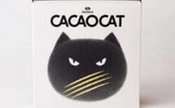 猫の爪あとがキラリ!チョコレートブランドの「カカオキャット」から新パッケージ&商品が登場