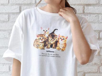 今年は猫デザインのTシャツが豊富!Bleu Bleuet(ブルーブルーエ)が全国180店舗で動物柄のアイテムを発売