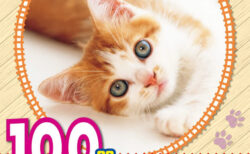 猫の秘密いくつ分かるかニャ?3択問題に100個挑戦できる「ネコのクイズ図鑑 新装版」が登場