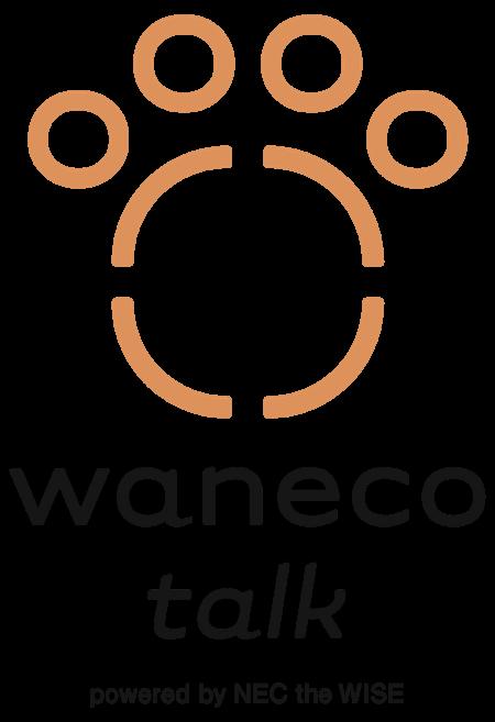 愛猫・愛犬の活動量データをLINEトークで把握できるサービス「waneco talk(ワネコトーク)」ロゴイメージ